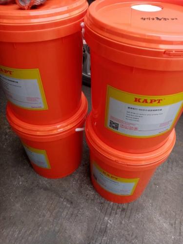 康普特PT-906全合成玻璃磨削液
